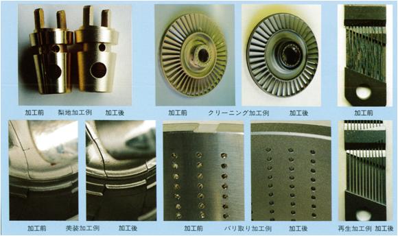 半導体分野ではシリコンウェハーの品質向上を目的とした特殊加工をはじめ、表面加工だけでなく素材プロセス加工としての用途にも使用されています.